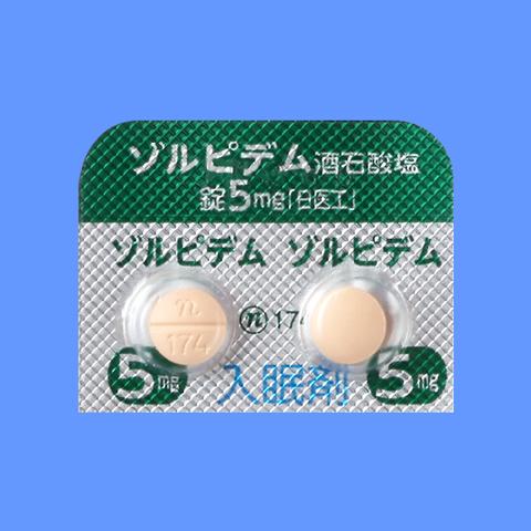 通販 ゾルピデム 睡眠ケア商品 比較一覧表 医薬品個人輸入代行オオサカ堂
