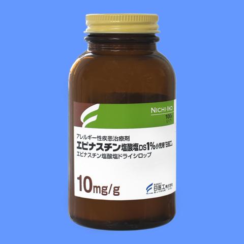 塩 エピナスチン 塩酸 エピナスチン塩酸塩錠20mg「トーワ」の基本情報(薬効分類・副作用・添付文書など)|日経メディカル処方薬事典