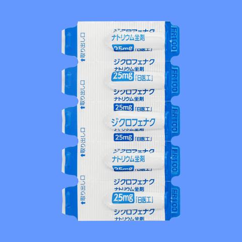 期限 座薬 使用