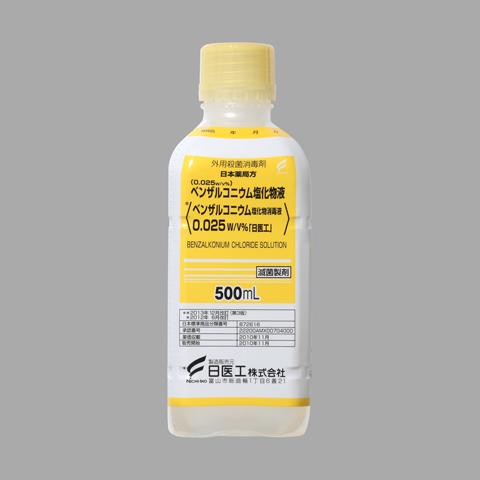 塩化 物 ルコ ニウム ベンザ 衣類のニオイを一蹴!薬局で買える「ベンザルコニウム塩化物液」って?