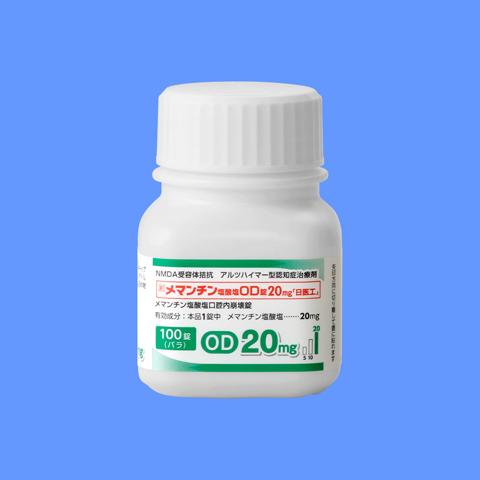 塩 メマンチン 塩酸