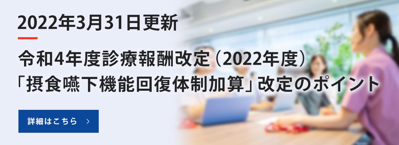 工 日医 75品目自主回収 医薬品大手「日医工」に業務停止命令へ