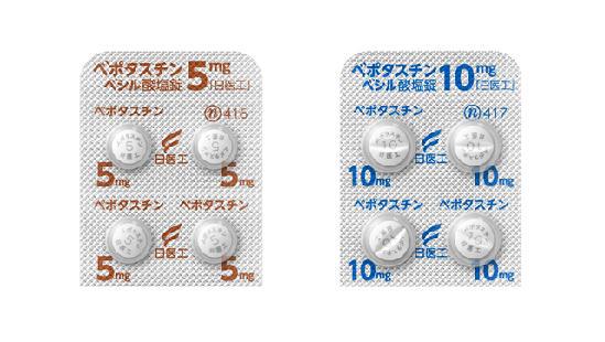 ベポタスチンベシル酸塩錠5mg/10mg「日医工」