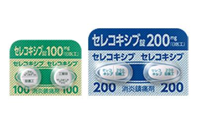 セレコキシブ錠100mg/200mg「日医工」