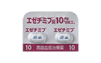エゼチミブ錠10mg「日医工」