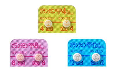 ガランタミンOD錠4mg/8mg/12mg「日医工」