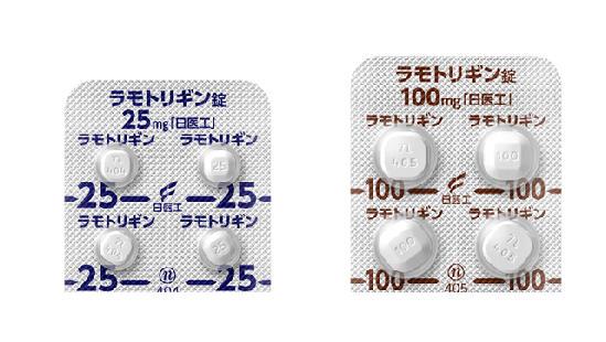 ラモトリギン錠25mg/100mg「日医工」