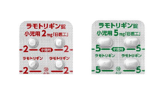 ラモトリギン錠小児用2mg/5mg「日医工」