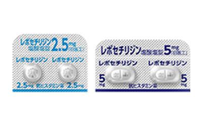 レボセチリジン塩酸塩錠2.5mg/5mg「日医工」
