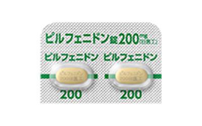ピルフェニドン錠200mg「日医工」