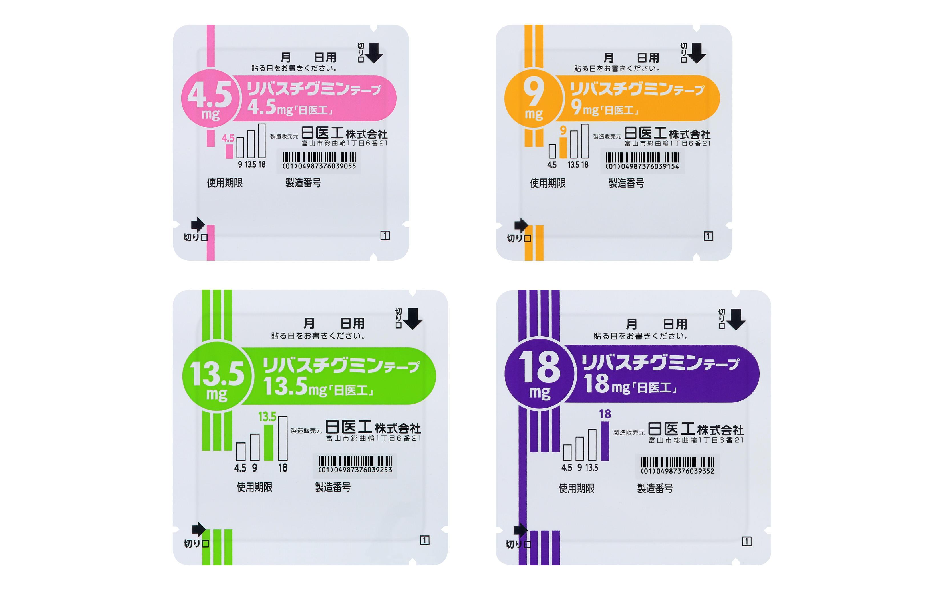 リバスチグミンテープ4.5mg/9mg/13.5mg/18mg「日医工」