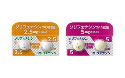 ソリフェナシンコハク酸塩錠2.5mg/5mg「日医工」