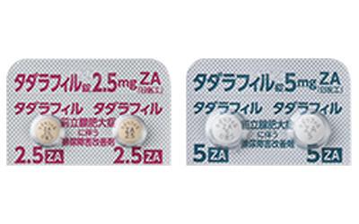 タダラフィル錠2.5mg/5mgZA「日医工」